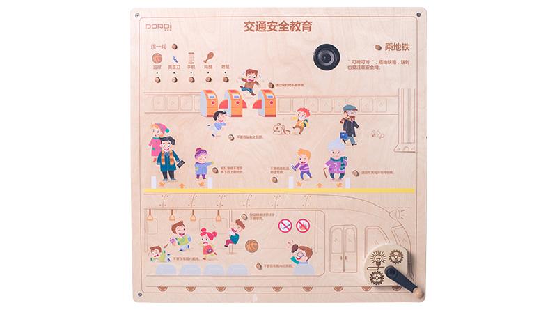 MDD-KJ-2217  交通安全教育--乘地铁(售价:2850元)
