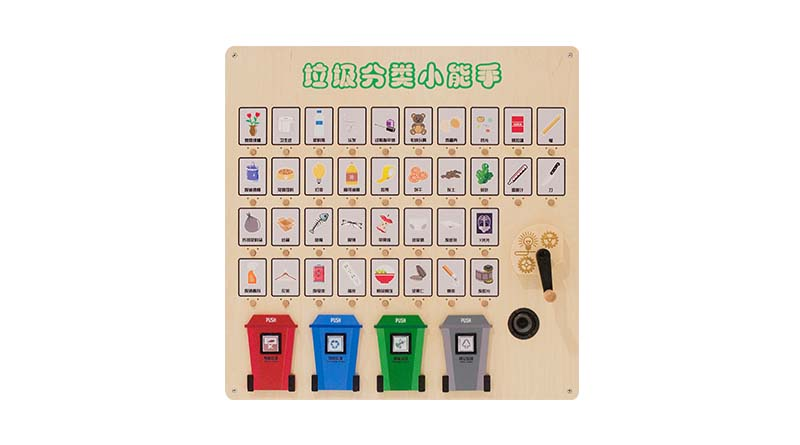 MDD-KJ-2098 垃圾分类小能手(售价:3858元)